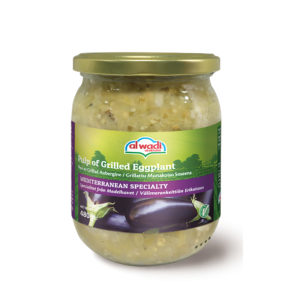 Pulpe d'aubergine grillée